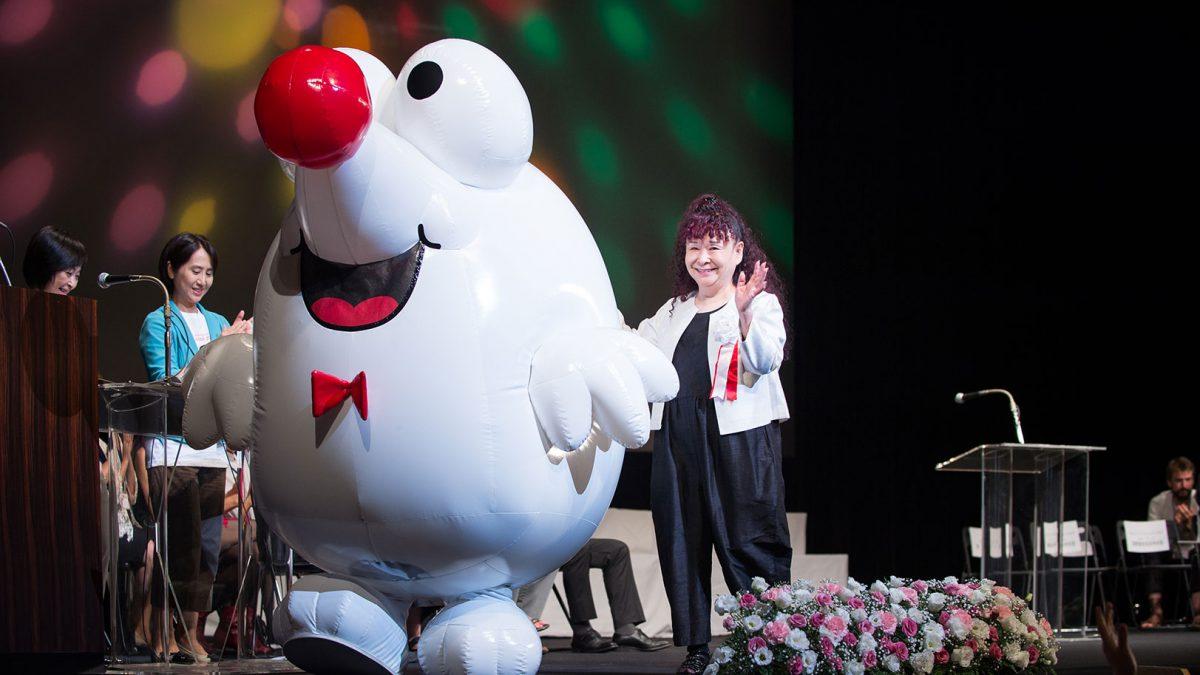 Hiroshima International Animation Festival