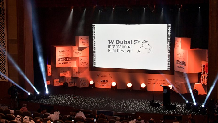 Dubai International Film Festival 2019 (Yet To Be Confirmed)