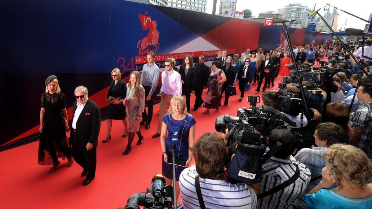 Moscow International Film Festival 2019